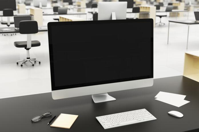 Moderne computer